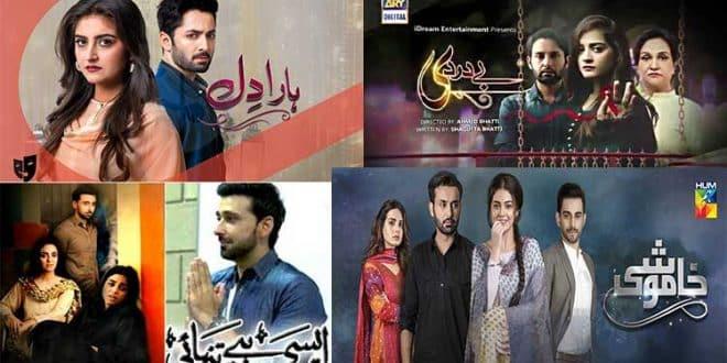pakistani dramas 2018