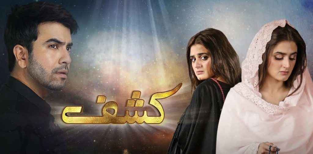 Best Pakistani Drama Serials of 2019 4