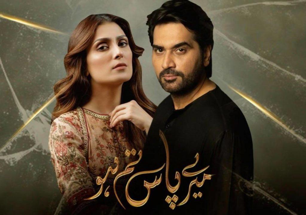 Best Pakistani Drama Serials of 2019 10