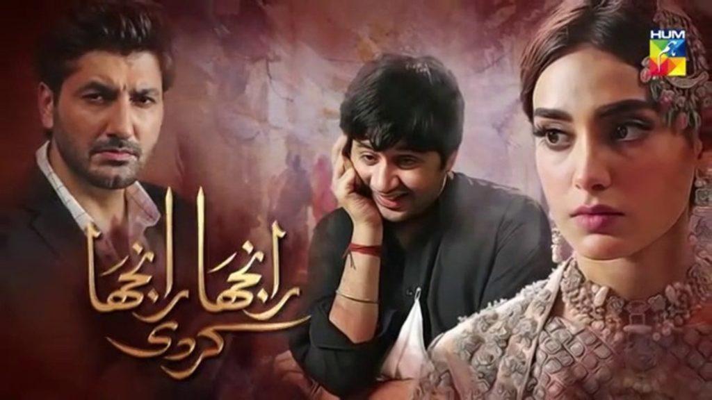 Best Pakistani Drama Serials of 2019 14